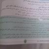 mohamedsaadaoui15